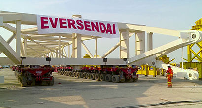 EVERSENDAI ENGINEERING (DUBAI)